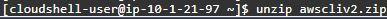 AWS Shell Unzip command